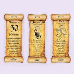 Папирус със зодия/годишнина и пожелание