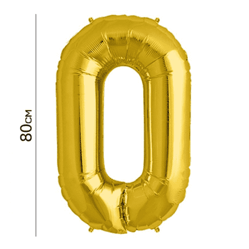 Балон цифра 0 Злато 80см.