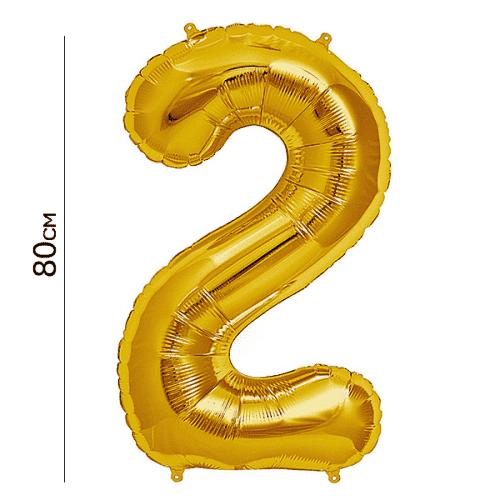Балон цифра 2 Злато 80см.