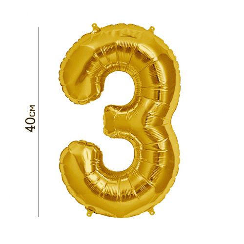 Балон цифра 3 Злато 40см.