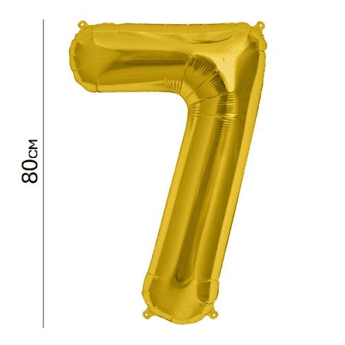 Балон цифра 7 Злато 80см.