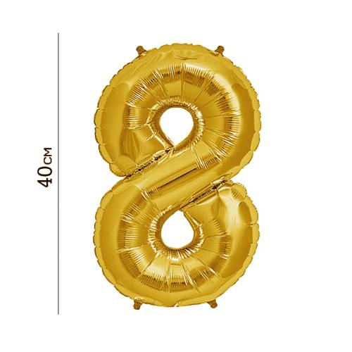 Балон цифра 8 Злато 40см.