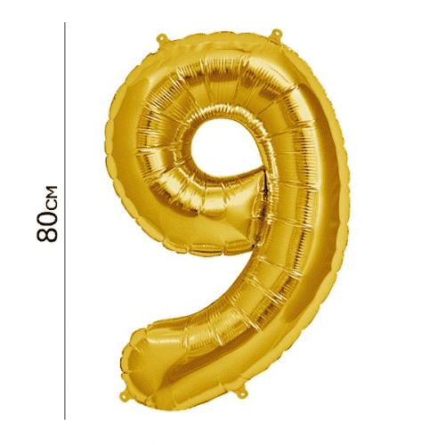Балон цифра 9 Злато 80см.