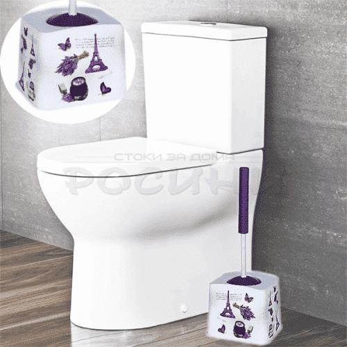 """Модерна четка за тоалетна чиния """"Lavender""""/wc четки"""