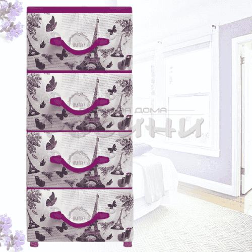 """Шкаф на четири нива """"Lavender"""" /пластмасови шкафове"""