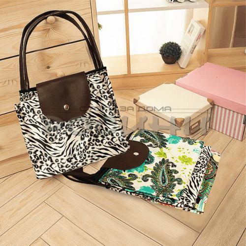 Сгъваема, пазарска чанта с модерен дизайн