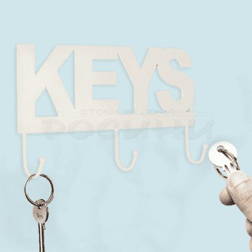 Метална закачалка за ключове с три куки