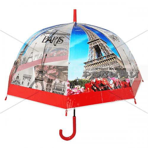 """Стилен чадър за дъжд """"Paris"""""""