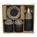 Керамичен комплект за баня от 4 части/дозатор и поставка