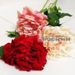 Разцъфнала декоративна роза стрък 75см.