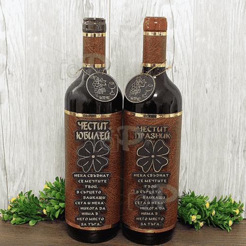 Сувенир декорирана бутилка вино 1л.