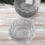 Сервиз стъклени купички 6бр./малка купа 13см.