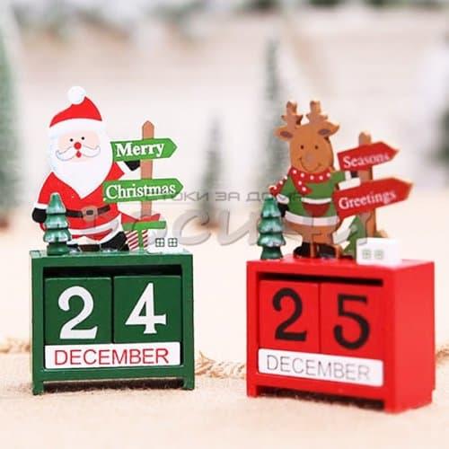 Коледен календар от дърво с Дядо Коледа или Еленче