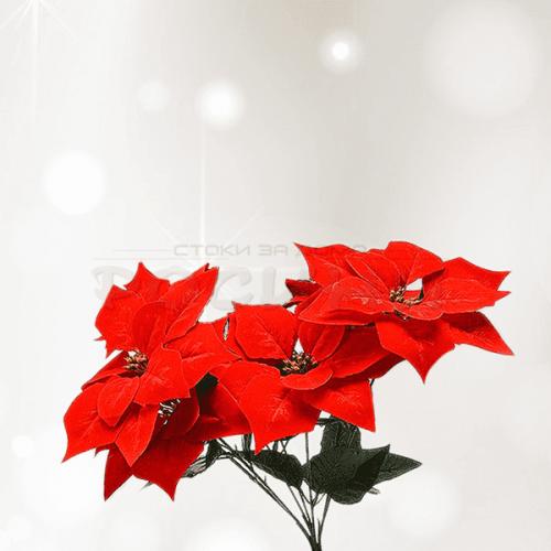 Изкуствен букет Коледна Звезда