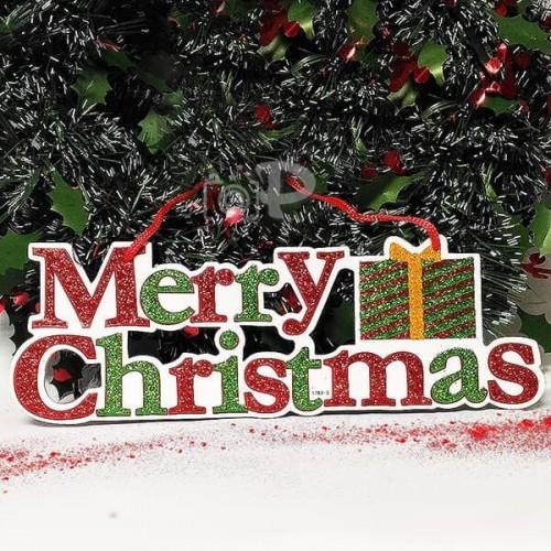 """Коледна табела """"Merry Christmas"""""""