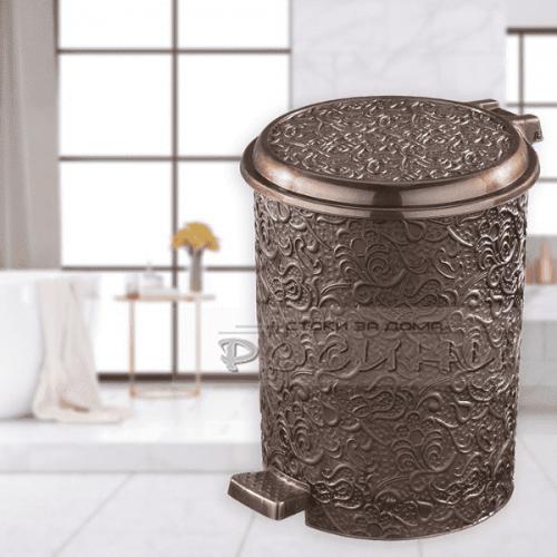 """Кош за боклук 24л. """"Дантела""""/кош за отпадъци тъмно кафяв"""