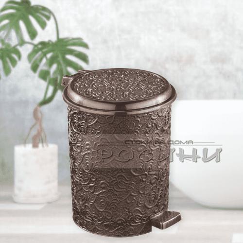 """Кош за боклук 17л. """"Дантела""""/кош за отпадъци тъмно кафяв"""