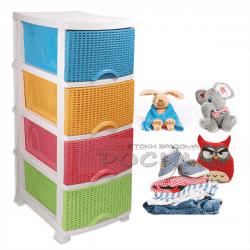 Детски, пластмасов шкаф Ратан с 4 Цветни чекмеджета