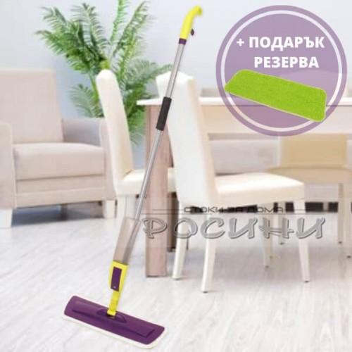 Спрей моп универсална Подочистачка + Подарък Резерва Микрофибър