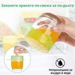 Силиконови капаци за покриване на храни и напитки/комплект от 6 броя
