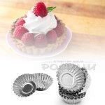 Форма за тарталети малка 5см./метални кошнички за сладки, мини кексче