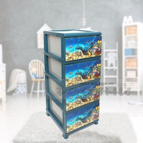 Пластмасов шкаф за съхранение Aquamarine с 4 чекмеджета