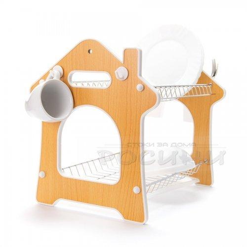 Сушилник за чинии на 2 нива Къща