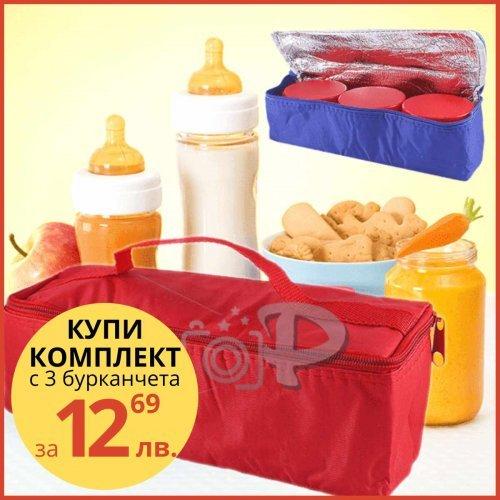 Термо чанта за детска кухня/термочантичка