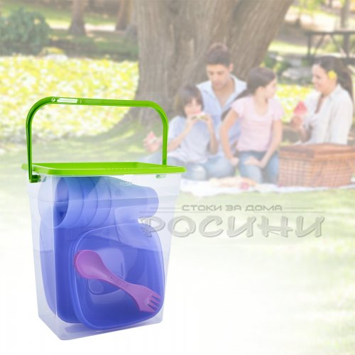 Комплект за пикник съдове и прибори в кутия Розово/Лилаво