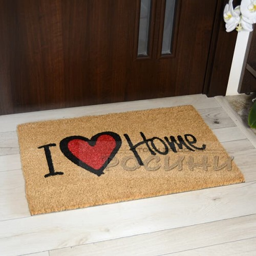 Изтривалка I LOVE HOME КОКОС/40х60см. правоъгълна стелка за врата
