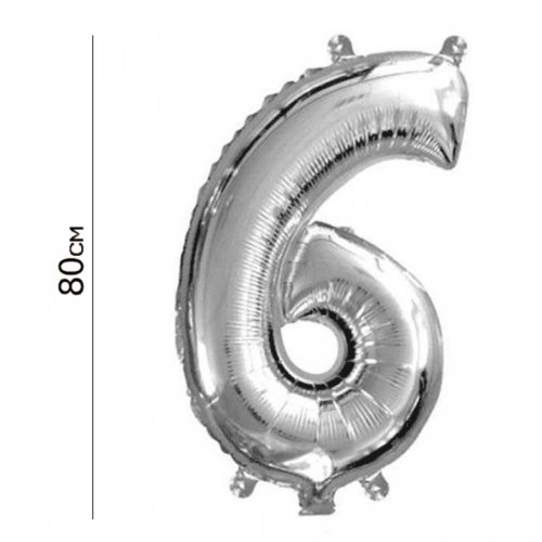 Балон цифра 6 Сребро 80см.