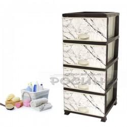 Пластмасов шкаф 4 чекмеджета Бял Мрамор/ПВЦ шкаф за дрехи и обувки