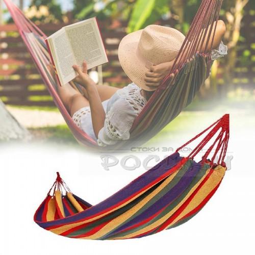 Цветен хамак памучно платно с чанта/Многоцветно райе