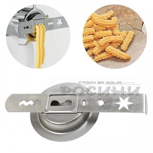 Метална приставка за сладки за месомелачка с 4 форми