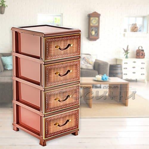 Пластмасов шкаф с 4 чекмеджета Retro Style/ПВЦ шкаф за дома