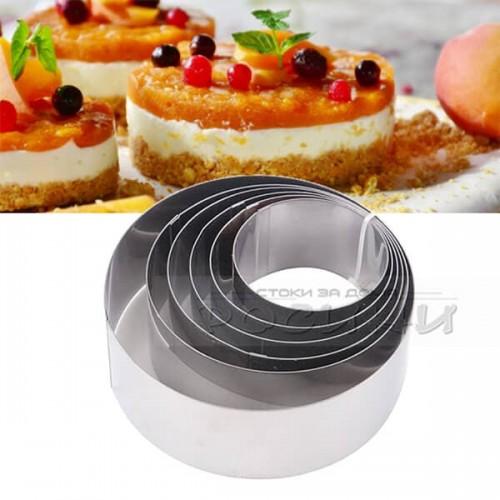 Комплект 6 бр. метални рингове за мини торти, предястия, сервиране