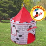 Детска палатка за игра Крепост 100х135см. + ПОДАРЪК Моливко