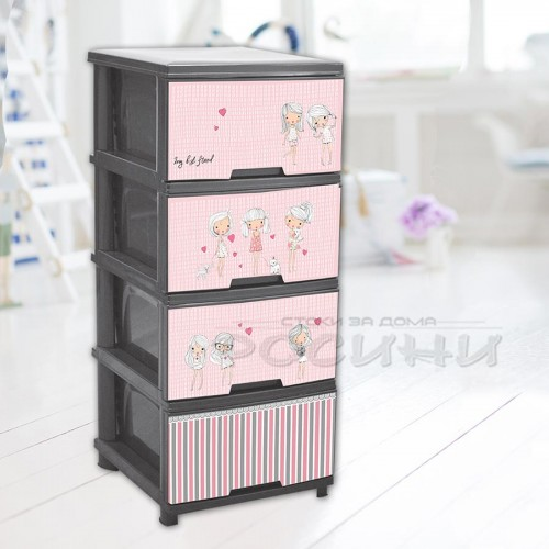 Детски пластмасов шкаф с 4 чекмеджета и декор с момиченца/сиво и розово