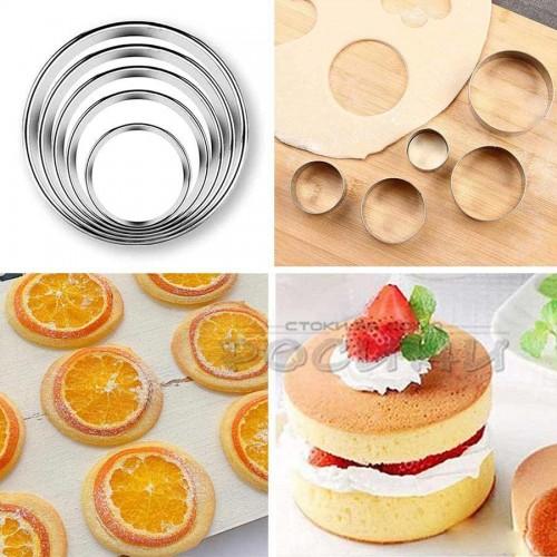 Метални форми Кръг/комплект от 5 броя резци за сладки