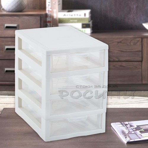 Органайзер универсален с 4 чекмеджета Бял