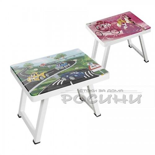 Детска сгъваема маса за момче/момиче