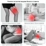 Ортопедична възглавница за крака от мемори пяна