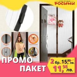 Магнитна мрежа за врата против насекоми 2,10х0,9м.