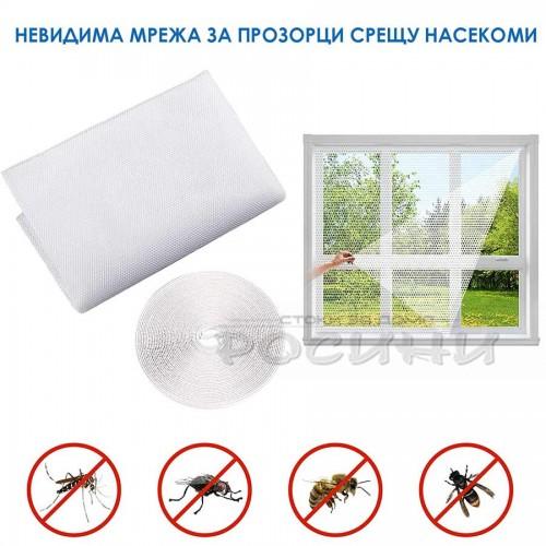 Мрежа за прозорци срещу насекоми 1,3 х 1,5 м. Бяла