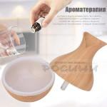 Ултразвуков Арома Дифузер - Овлажнител за въздух за ароматни масла