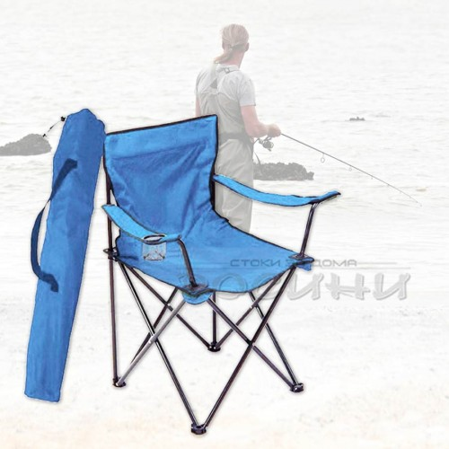 Рибарски стол с калъф/плажен сгъваем стол