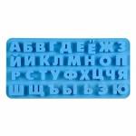 Силиконова форма за бисквити Азбука - букви Кирилица