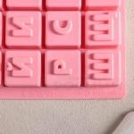 Силиконова форма за бисквити и бонбони Азбука с Букви Кирилица