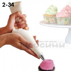 Текстилен пош 2-34 за многократна употреба