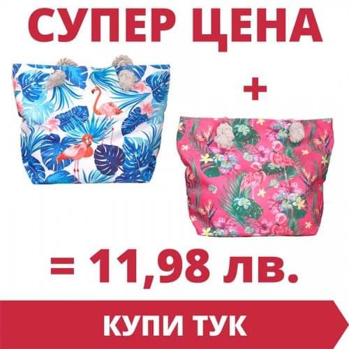 "Плажна чанта ""Flamingo"""